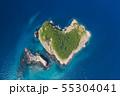 積丹 宝島 1 55304041