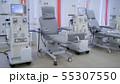 Hemodialysis, artificial kidney apparatus. Saving life. 55307550