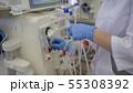 Hemodialysis, artificial kidney apparatus. Saving 55308392