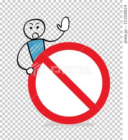 禁止的標誌和人 55308824