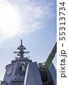 護衛艦あたごの主砲「Mk.45 mod.4 5インチ砲」 55313734