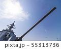 護衛艦あたごの主砲「Mk.45 mod.4 5インチ砲」 55313736