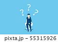 考えるビジネスマン 55315926