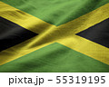 Closeup of Ruffled Jamaica Flag 55319195