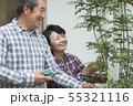 シニア 夫婦 ガーデニングの写真 55321116