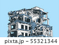 Collapsed building earthquake explosion fire 55321344