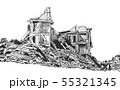 Collapsed building earthquake explosion fire 55321345