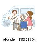 介護 高齢者 車椅子 ケアマネージャー イラスト  茶色 55323604