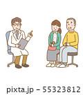 話を聞く高齢者 医者 診察 診断 カウンセリング イラスト 茶色 55323812
