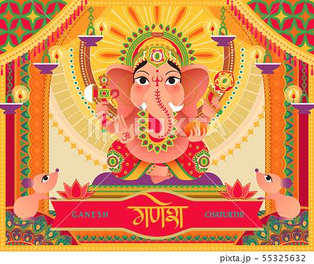 Ganesh Chaturthi festival 55325632