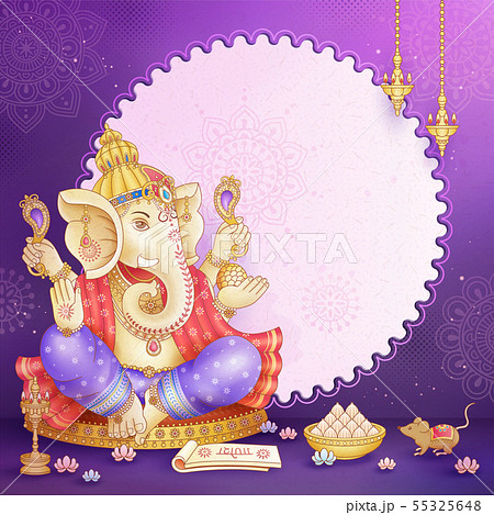 Happy Ganesh Chaturthi design 55325648