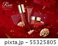 Cosmetic set ads 55325805