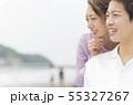 カップル 湘南 旅行 イメージ 55327267