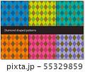 菱形パターンセット1 55329859
