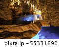 沖縄の人気観光スポット 玉泉洞 青の泉 55331690