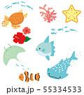 海の生き物イラストセット 55334533
