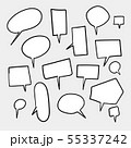Blank white speech bubbles. Thinking balloon talks 55337242