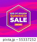 End of season summer sale Colorful abstract curve. 55337252