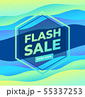 Flash sale Colorful abstract curve banner. 55337253