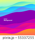 Colorful abstract curve banner. Trend gradient. 55337255