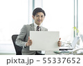 男性 ビジネス ビジネスマンの写真 55337652
