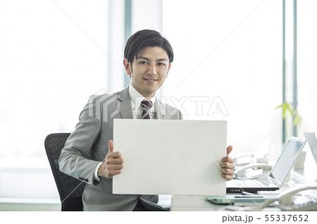 ビジネスマン 55337652