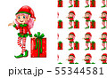 Seamless pattern for wallpaper, wrapping isolated 55344581