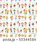 Seamless pattern tile cartoon with kids doodles 55344584