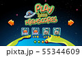 Space highscores game background 55344609