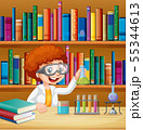 Boy in science lab with books 55344613
