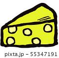 チーズ 55347191