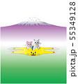 猫型ドローンとネズミくん B 全体 黄色 富士と緑の芝 55349128