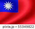 光沢のあるサテン生地風 国旗イラスト (台湾) 55349822