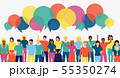 Diverse people team with social chat bubbles 55350274