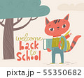Welcome back to school poster with cartoon animals. 55350682