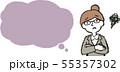55357302
