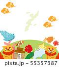 沖縄イメージの四角形フレーム 55357387