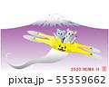 猫型ドローンとネズミくん C 全体 黄 富士 飛行ライン 55359662