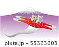 猫型ドローンとネズミくん D 全体 赤 富士 飛行ライン 55363603