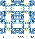 Portuguese tiles 55374142