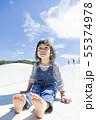 子供 55374978