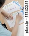 机 テスト 計算の写真 55382285
