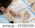 勉強 プリント テストの写真 55382309