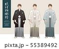 紋付羽織袴を着た男性のベクターイラストセット 55389492