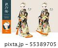 色打掛姿の女性のベクターイラストセット(角隠し)(黒ベースの着物) 55389705