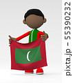 国旗を掲げるモルディブのスポーツ選手 55390232