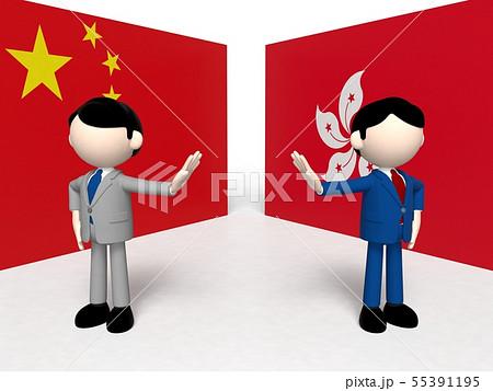 互いを否定する中国と香港 55391195