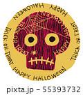 面白いドクロとクモの巣のハロウィンイラスト 55393732