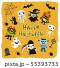 ハロウィンキャラクター お化けかぼちゃ、お化け、コウモリ、ガイコツや魔女のイラスト 55393733