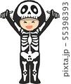 ハロウィンキッズ 骨 55398393